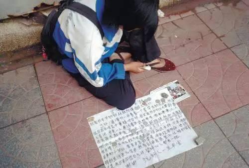 揭秘街头巷尾常见的九大骗术,全是利用人们的善良行骗!